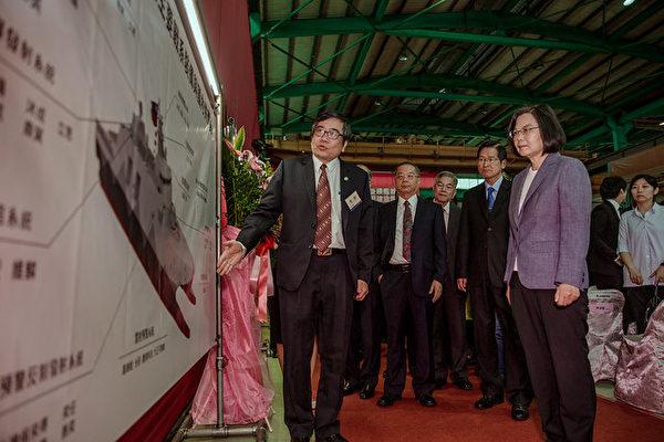 台湾首艘自制快速布雷艇 预计今年交舰