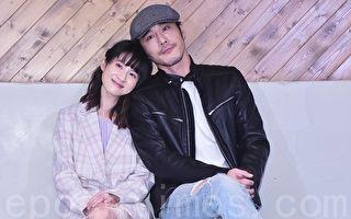 連俞涵與黃騰浩新戲有如「愛在瘟疫蔓延時」