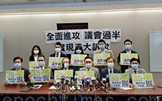 香港公民党支持立会初选或协调机制
