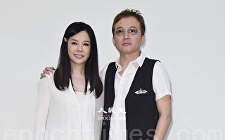 孫鵬(右)、狄鶯(左)夫婦