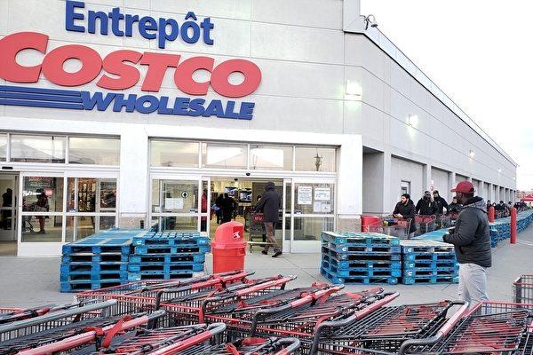 小病毒带来大变化 COSTCO购物亲历记