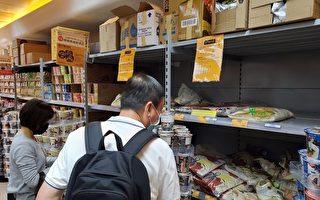 組圖:疫情下越南米暫停出口 香港掀搶米潮