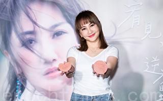 父母曾被倒账千万元 王宥忻捐防疫品助弱势
