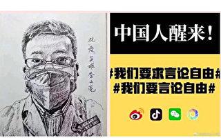 方華:隱瞞欺騙是疫情爆發以至失控的罪魁禍首
