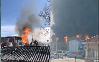 北京雨兒胡同起火 河北正定縣化工廠火災