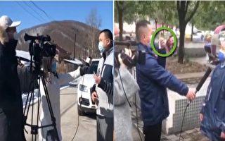 視頻:採訪造假 武漢女社工「照本宣科」