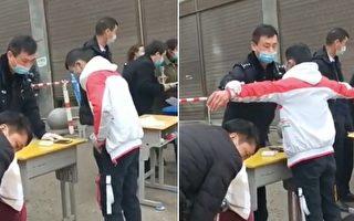 有網傳視頻顯示,該省畢節市百納民族中學學生入校登記時,有疑似警察對學生進行搜身。(視頻截圖合成)