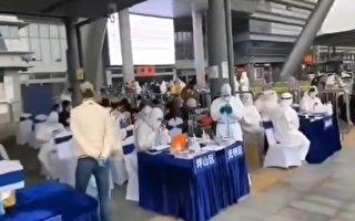 【現場視頻】回深圳的人會被排查檢測