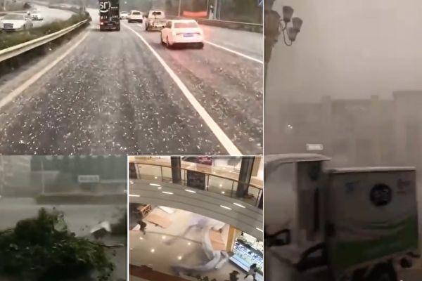 【現場視頻】浙江省多地現狂風暴雨或冰雹