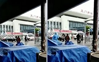 【现场视频】湖北天门南站现重症病人