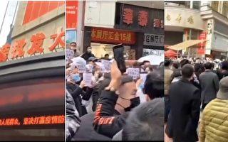 【现场视频】株洲服装批发市场外民众要求减租