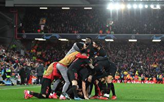 歐冠16強賽:馬競補時連進3球淘汰利物浦