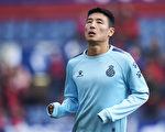中國男足球星武磊確診感染「中共病毒」