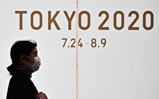 2020東京奧運會被推遲