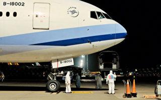 湖北类包机深夜抵台 153名旅客防疫检查