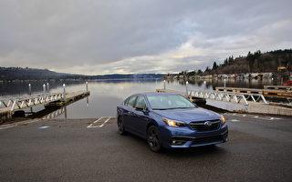 車評:節省的樂趣 2020 Subaru Legacy Sport