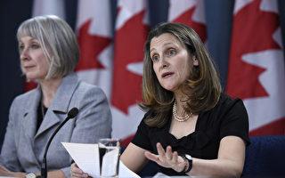 加拿大组建内阁委员会 应对中共病毒影响