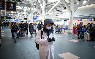 疫情加剧 改签难机票贵 海外加人回国难