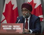 """加拿大防长谈中共""""人质外交"""" 吁北约关注"""