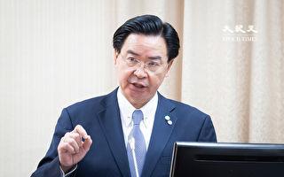 中共硬推港版国安法 台外长:下一步或是台湾