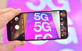 華為高管:大陸5G「假啞差」網速不及韓國一半