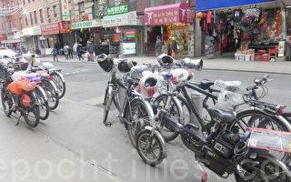 紐約市議員:電單車合法化並退還沒收車輛