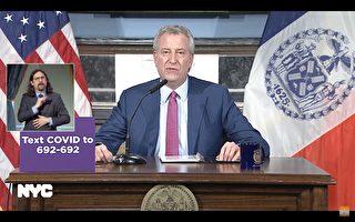 紐約市長:醫療物資只夠用至4月5日