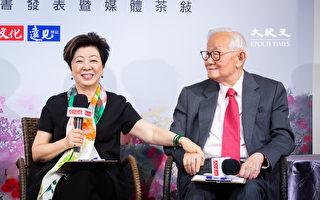 張淑芬發表新書:要智慧的做慈善
