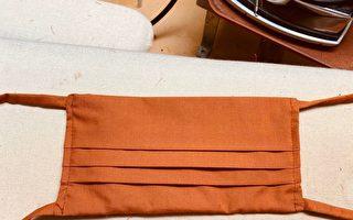 【疫情下的紐約人】製衣廠紙版師縫非醫用口罩