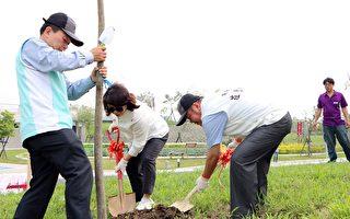 访视水资源回收中心暨109年嘉义市植树造林