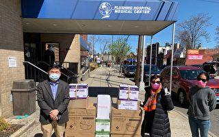 法拉盛社區人士向醫院捐口罩