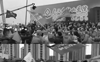 【现场视频】中共雷神山庆功 被指丧事当喜事办