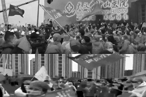 當武漢民眾還在為安葬親人痛苦時,中共當局在雷神山醫院舉辦「慶功會」。(視頻截圖)