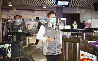 机场捷运  4月1日起实施发烧筛检程配戴口罩