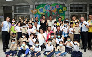 侨平国小庆祝儿童节举办防疫闯关活动