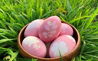 鳌鼓欢乐彩蛋party 染出属于你的创意彩蛋