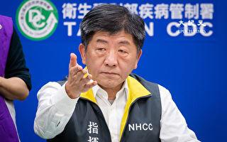 台湾抗疫登上美医学杂志 专家:他国典范