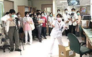 桃疗超前部署 防疫兵推感染应变管制疏散