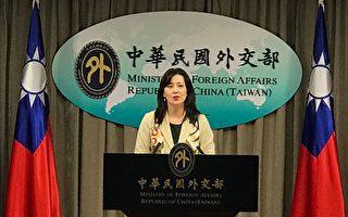 美国务卿允全面落实《台北法案》外交部:感谢