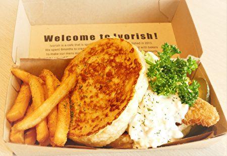 炸魚排三明治。