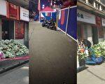 【新聞看點】武漢小區管更嚴 5千美國人告中共