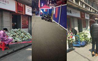【新闻看点】武汉小区管更严 5千美国人告中共