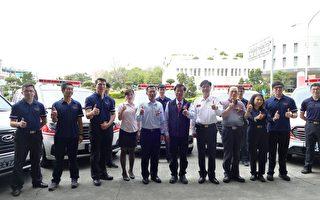 企业捐五辆救护车 提升南投紧急救护能量