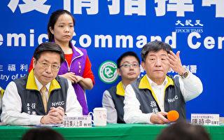 台湾防疑似病例塞爆医院 轻症者一采即可回家隔离