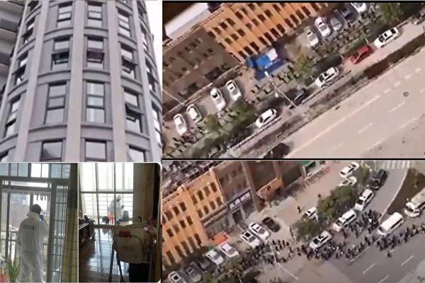 【新闻看点】习浙江推复工 北京4动作惹非议