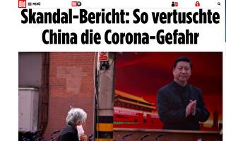 德国图片报:中共掩盖疫情 必须给出解释