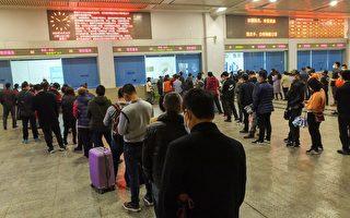 湖北解封 北京拒入境 专家:中共零确诊有问题