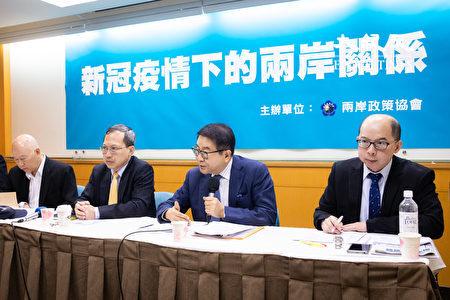兩岸政策協會30日舉行「新冠疫情下的兩岸關係」座談會,前海基會董事長洪奇昌(右2)表示,中共必須接受中華民國存在的事實。