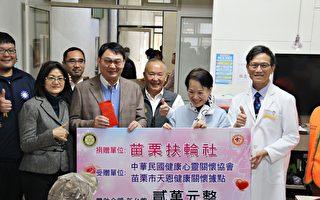 银发族防疫宣导 苗县长与医师到社区示范