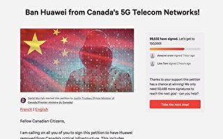 约10万加国人网上请愿 禁华为参与5G网络